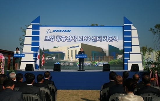 Boeing MRO Center 기공식